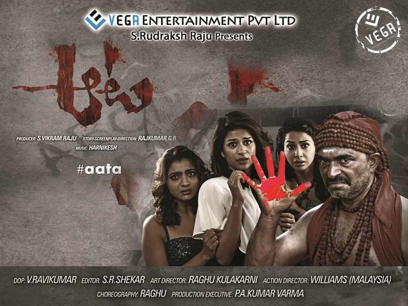 Aata Telugu Movie